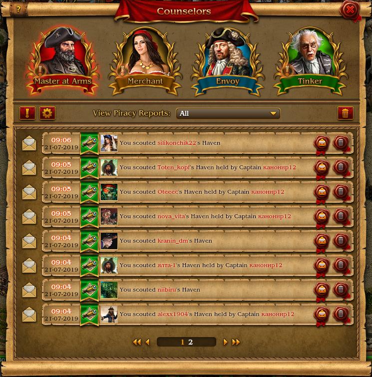 Кодекс Пирата  отчеты, разведка