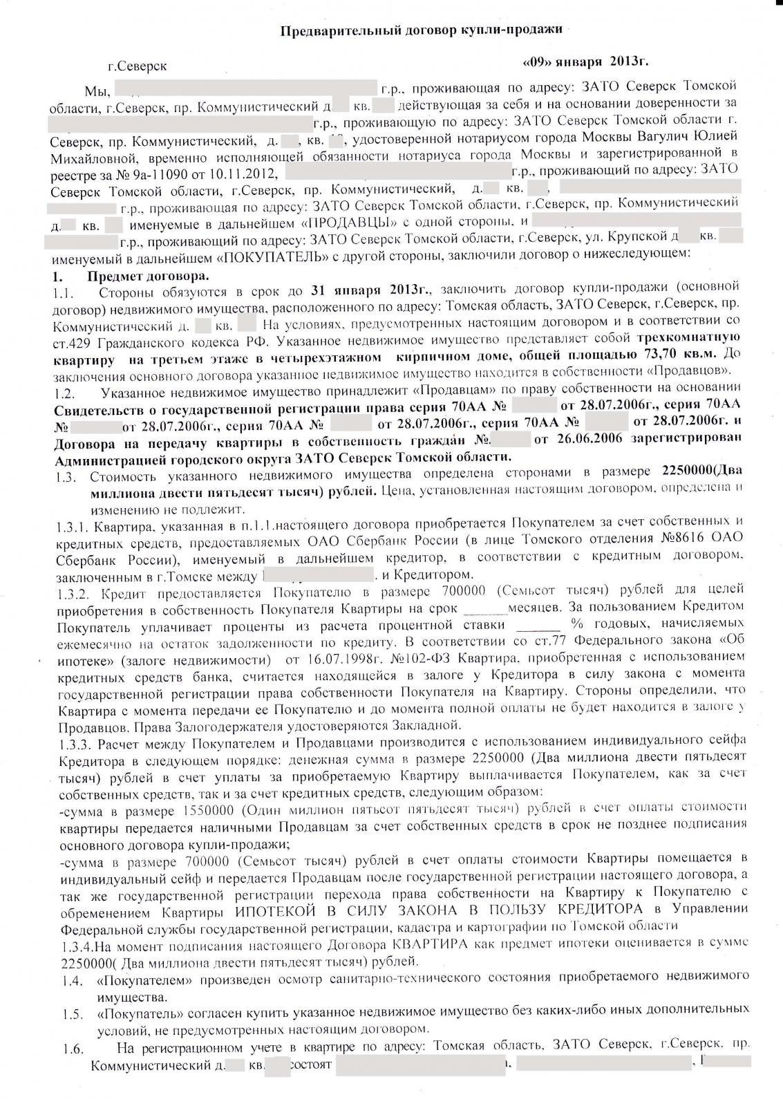 КОНСТИТУЦИОННЫЙ СУД РОССИЙСКОЙ