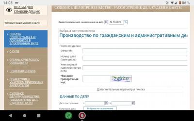 Screenshot_2021-10-14-14-08-48-548.jpeg