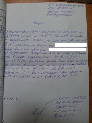 Справочник телефонов города междуреченск, настоящий смс перехватчик, московская телефонная база москвы