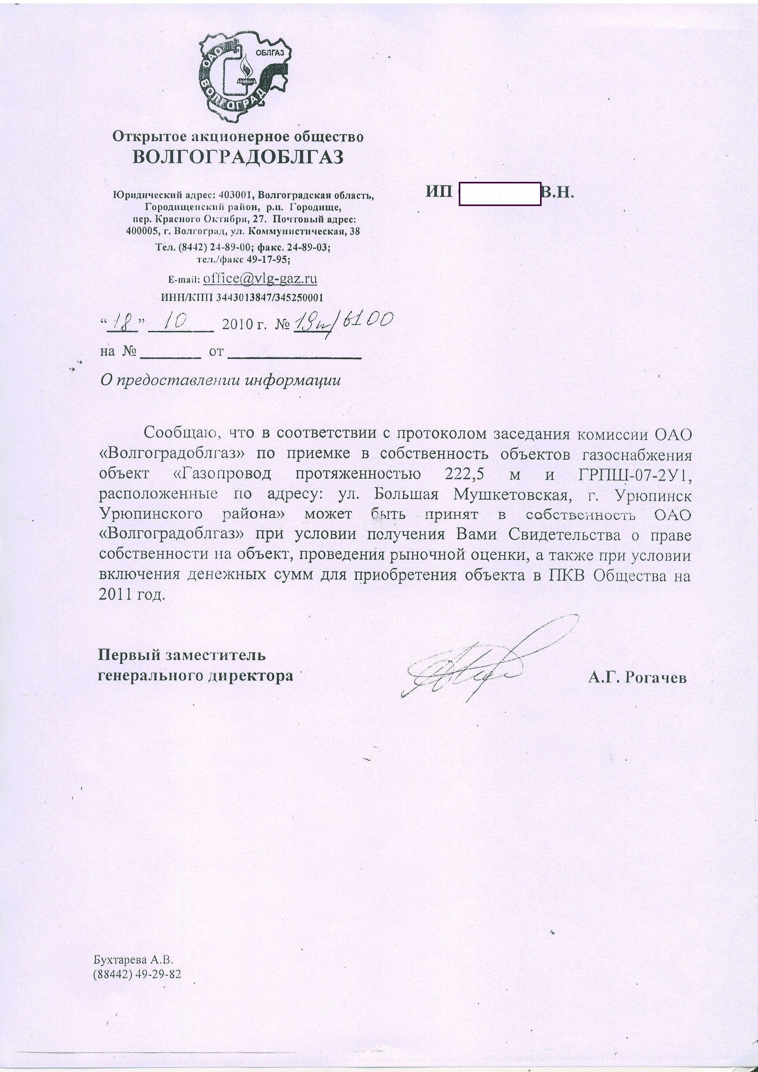 Всеобщая история государства и права (Омельченко О.А.)