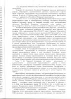 Turetsky_Choir_05.JPG
