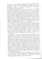 Turetsky_Choir_06.JPG