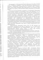 Turetsky_Choir_07.JPG