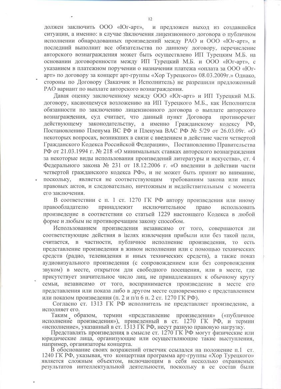 Юрклуб форум граальный индикатор форекс