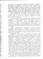 Turetsky_Choir_13.JPG