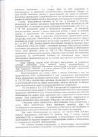 Turetsky_Choir_15.JPG
