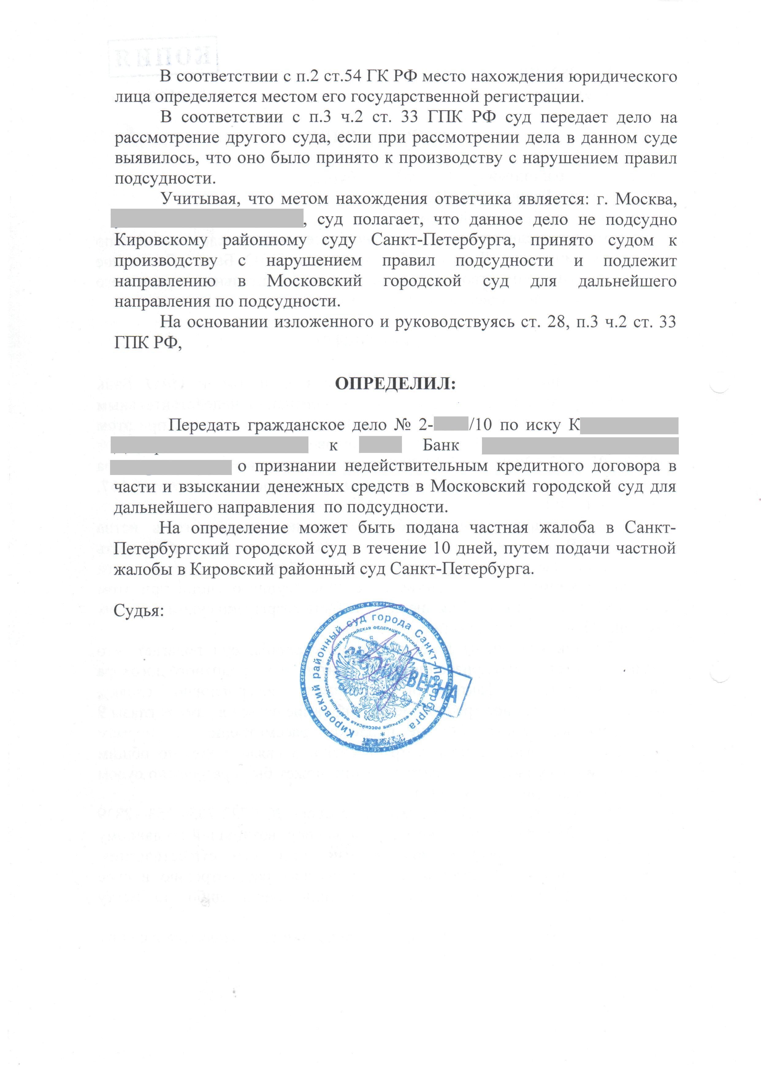 заявление о приобщении документов в арбитражном суде