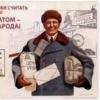 Собст-ть и наследство в Моск. области, ЕГРП, кадастр, другая инф-ция - последнее сообщение от P_Ilya